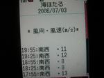 06-7-3-0001.JPG
