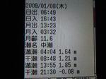 09-01-08-0001.JPG
