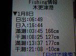 09-01-08-0002.JPG